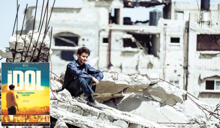 """""""The Idol"""", premier film tourné à Gaza depuis 20 ans"""