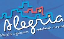 Des artistes de renom au Festival musical Alegria de Chefchaouen