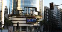 Formation des collaborateurs de la BMCE et de la BERD au Trade finance