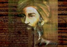 Abu Al-Qasim : Une vie pour la médecine et la chirurgie