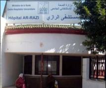 Inauguration du nouveau service de psychiatrie de l'hôpital Arrazi du CHU Ibn Sina