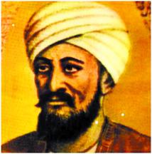 Charif Al Idrissi, le géographe et le botaniste
