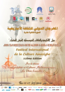 Le Festival international de la culture amazighe célèbre le vivre-ensemble