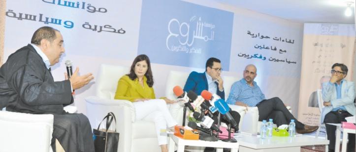 Driss Lachguar : Pour garantir une réelle transition démocratique, une troisième alternance allant de pair avec l'étape politique actuelle s'impose