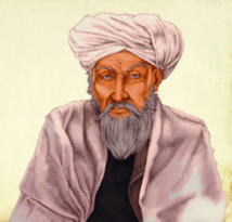 Al-Razi Le savant pluri disciplinaire