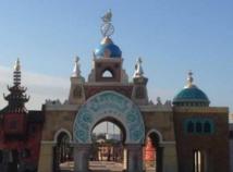 Nouvel élan pour Sindibad sous le contrôle de SOMED