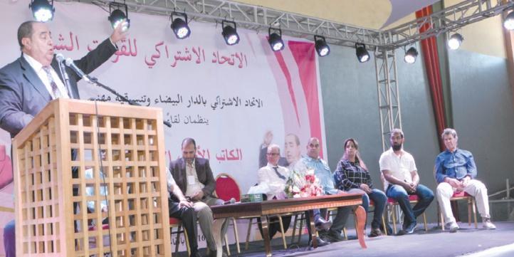 Driss Lachguar : L'interdiction des sacs en plastique mettra 250.000 citoyens sur le carreau