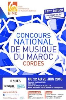 Une compétition très relevée au 14ème Concours national de musique