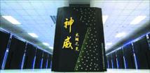 Le plus puissant superordinateur au monde est intégralement chinois