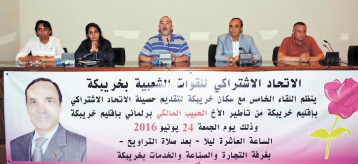 Habib El Malki : Le gouvernement actuel n'est toujours  pas parvenu à se départir de l'esprit des anciennes Constitutions