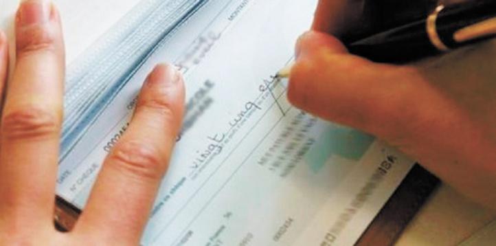 L'exposition des banques au risque du taux d'intérêt appelle à la vigilance