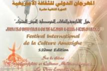 Festival international de la culture amazighe