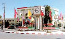 Mise à niveau à Khouribga des services de santé relatifs à la lutte contre le cancer