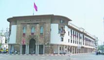 Hausse de 24,9 % des réserves internationales du Maroc