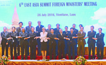Adhésion du Maroc au Traité d'amitié et de coopération de l'ASEAN