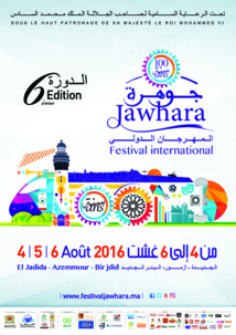 Le Festival Jawhara  célèbre le  modernisme d'El Jadida