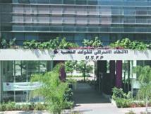 Ouverture du dépôt des candidatures à la liste nationale de l'USFP