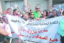 Manifestation contre les licenciements  collectifs opérés par le groupe Maroc Soir