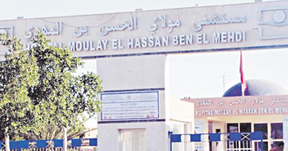 De nouveaux équipements à Laâyoune pour renforcer l'offre des soins  à l'hôpital Moulay El-Hassan Belmehdi