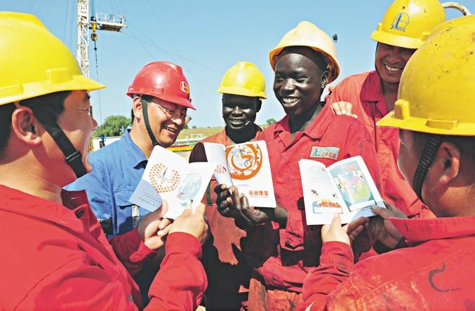 Les recettes économiques asiatiques au secours de l'Afrique