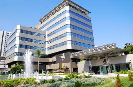 La BCP affiche des performances commerciales et financières en amélioration