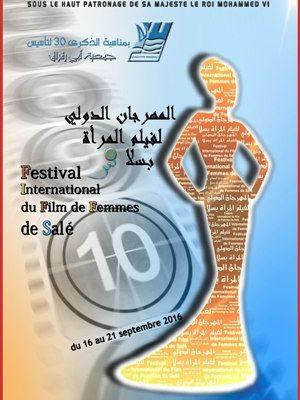 Le cinéma français à l'honneur au Festival international du film de femmes de Salé