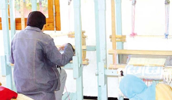 Ifrane abrite le Sommet d'Afrique et du Moyen-Orient pour le commerce et l'investissement