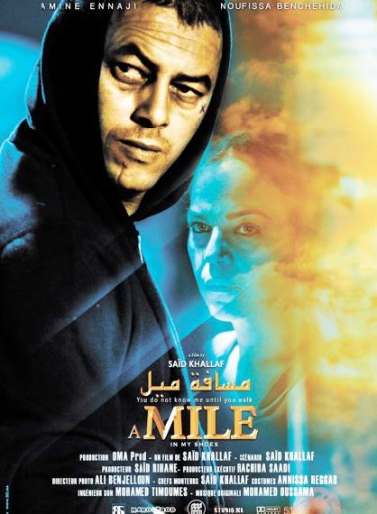 """""""A Mile In My Shoes"""" de Said Khallaf représente le Maroc aux présélections des Oscars 2017"""