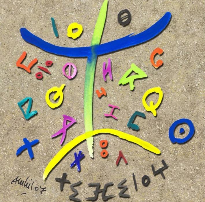 Benkirane nous a bernées : Crient en chœur les associations amazighes