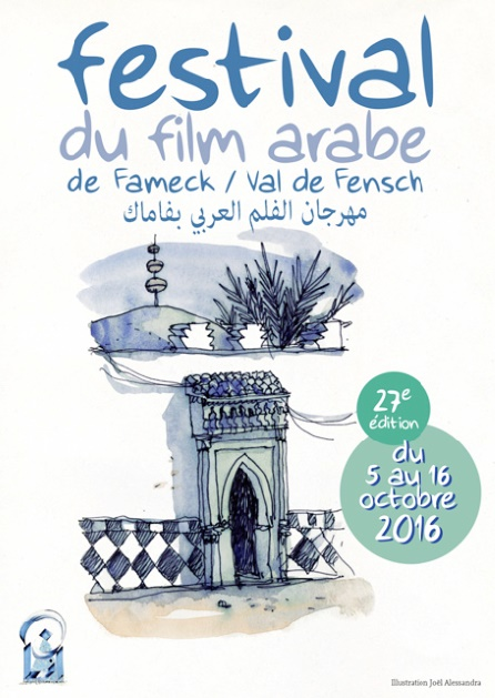 Le Maroc à l'honneur au Festival du film arabe de Fameck