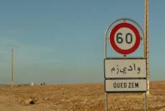 Arrestation d'un gang criminel à Oued-Zem