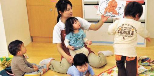 Japon: le paradoxal et insoluble manque de crèches au pays de la dénatalité