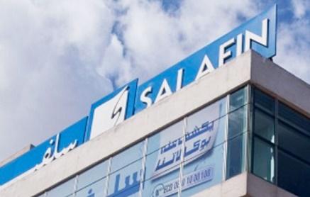 Le résultat net de Salafin en hausse de 14% au premier semestre