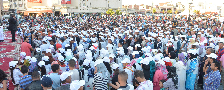 Meeting électoral de Driss Lachguar sur la place historique  Bab Sidi Abdelouahab devant des milliers d'Oujdis