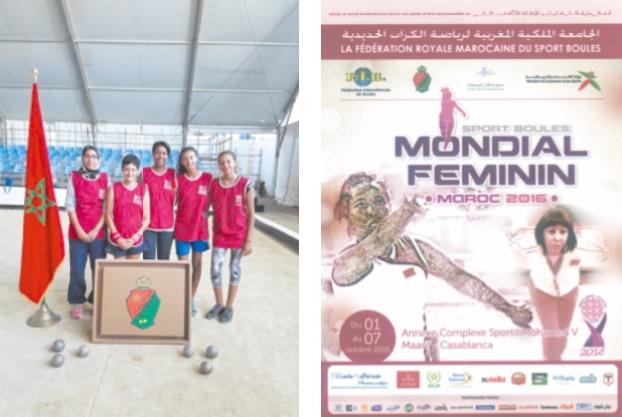 Coup d'envoi à Casablanca du Mondial féminin du sport boules