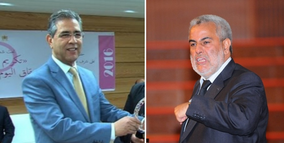 Une autre cartouche mouillée des islamistes : Le PJD a injustement accusé le gouverneur de Salé