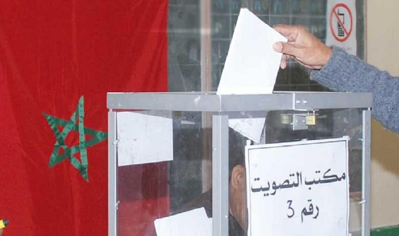 Les Marocains aux urnes pour élire les 395 membres de la Chambre des représentants
