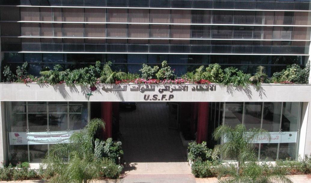 L'USFP condamne la collusion entre le chef du gouvernement et la chaîne «Al-Jazeera»