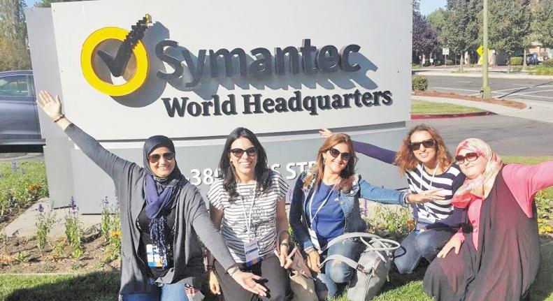 De jeunes filles marocaines à Washington pour participer à un programme d'échange