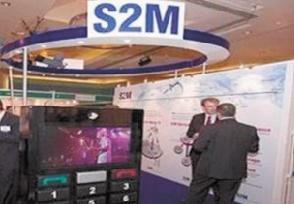 Baisse du résultat net de la société S2M au premier semestre