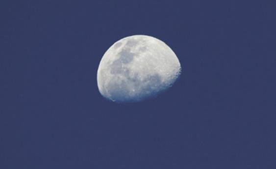 Un nouveau lifting pour la Lune tous les 81.000 ans