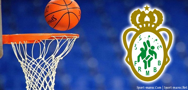 Championnat d'Afrique des clubs champions de basketball à Al Hoceima