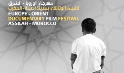 Dix productions en lice au Festival Europe-Orient du film documentaire à TangerDix films documentaires représentant des pays arabes, européens et asiatiques seront en lice lors de la 4ème édition du Festival Europe-Orient du film documentaire, prévue