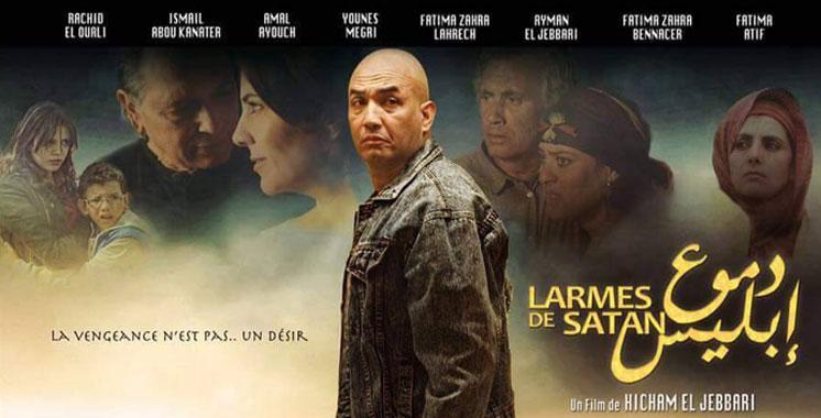 """Le thriller marocain """"Larmes de Satan"""" enfin dans les salles"""