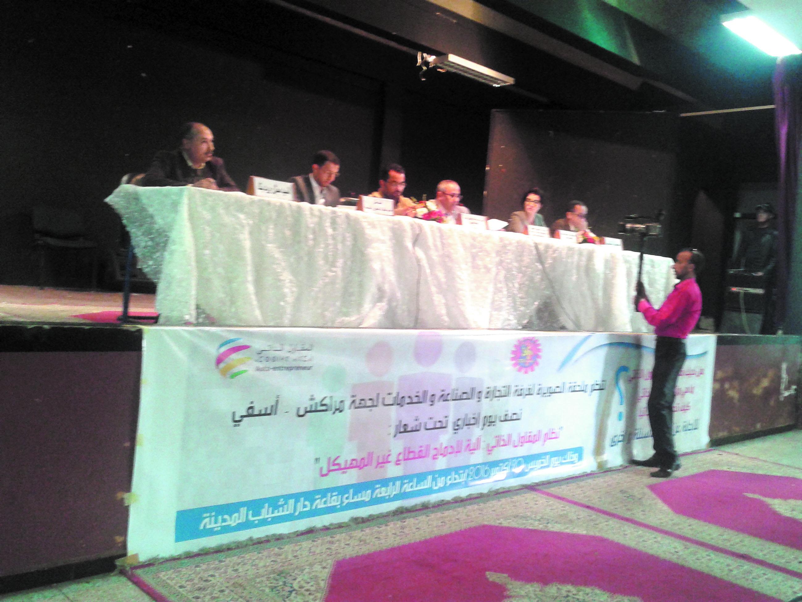 L'auto-entrepreneuriat en débat à Essaouira