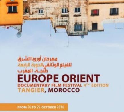 """""""Ma famille entre deux terres"""" rafle le Grand prix Ibn Batouta du Festival Europe-Orient du film documentaire"""