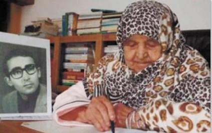 Décès de Khadija Chaou, mère de Houcine El Manouzi