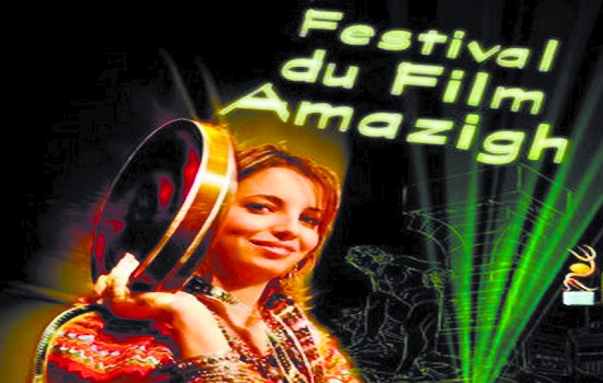 Agadir à l'heure du Festival du film amazigh