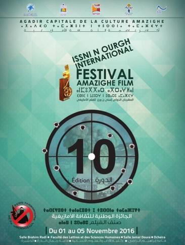 "Coup d'envoi du Festival international ""Issni N Ourgh"" du film amazigh"