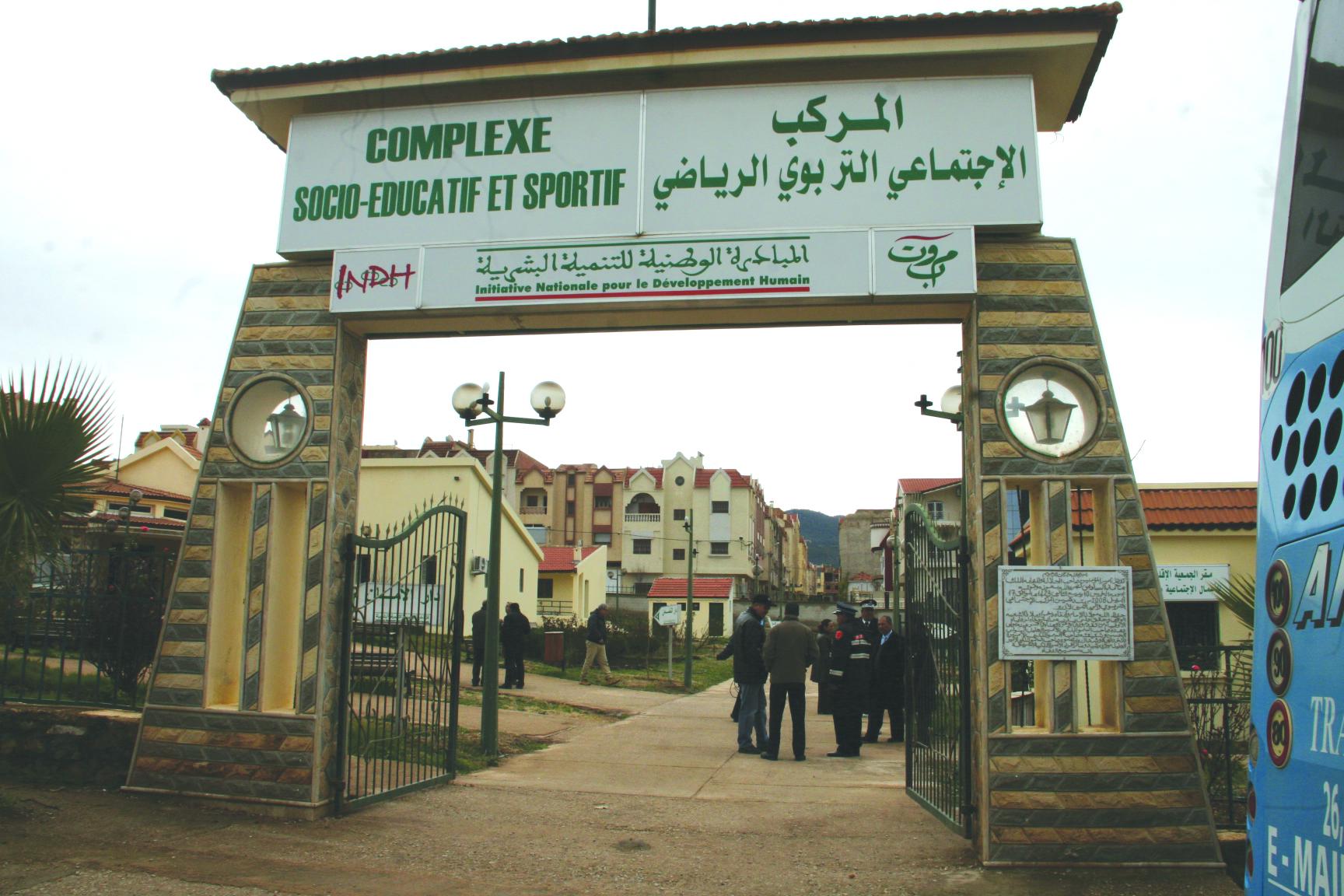 16 projets en cours de réalisation financés INDH à Rabat